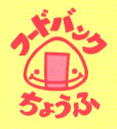 フードバンク調布ロゴ.jpg