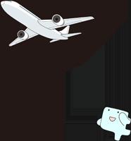 飛行機を眺めるえんがわくん2-blog.png