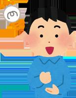 hirameki_man_200.png