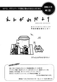 tayori cover.jpg