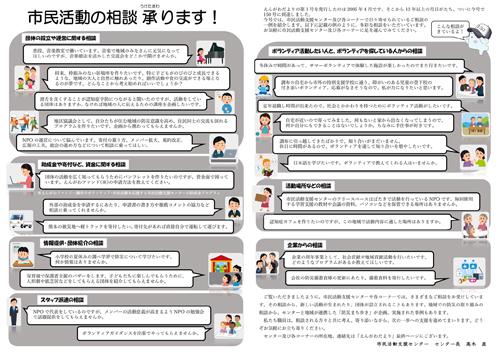 150号特集記事.jpg