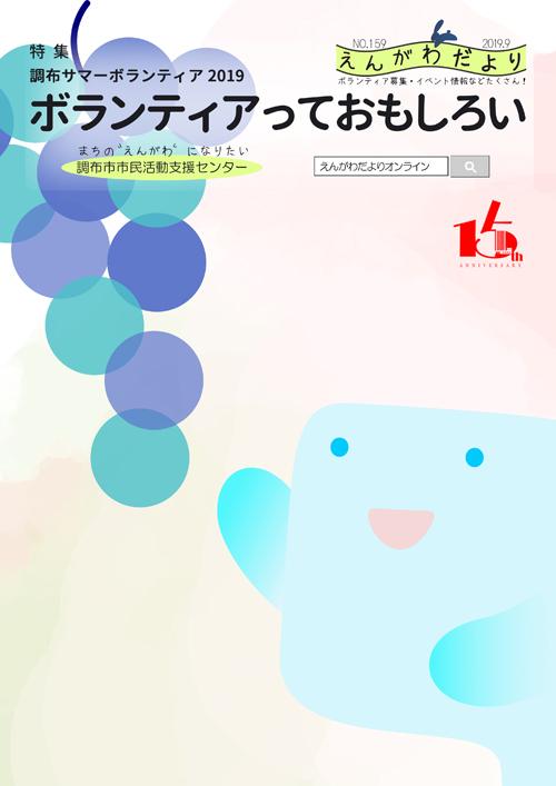 159 nagatsuki.jpg