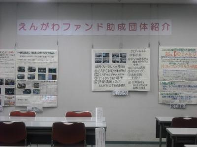 DSCF0037_1.JPG