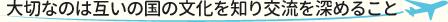 大切なのは〜.jpg
