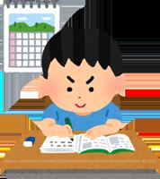 syukudai_natsuyasumi_boy_200.png