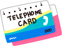 telephone card.png